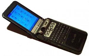 Sony NZ90